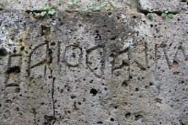 Iscrizione Etrusca - Etruscan inscription